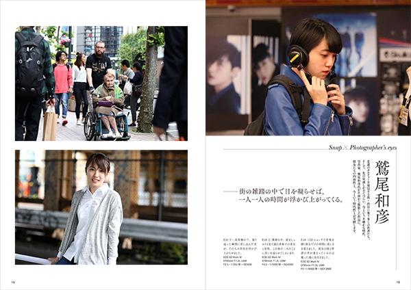 washio_sama_layout_saisyu-1